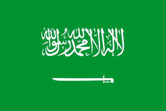 [Image: arabia-saudita.png]