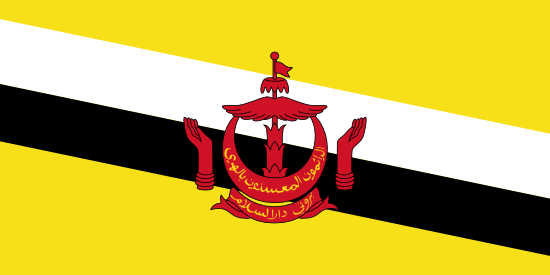 [Image: brunei.png]
